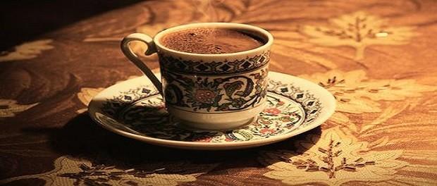 Рецепт кофе по-арабски