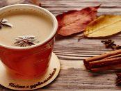 рецепт кофе масала