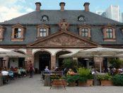 Кофейный дом в Германии