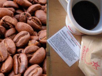 Кофе острова св. Елены