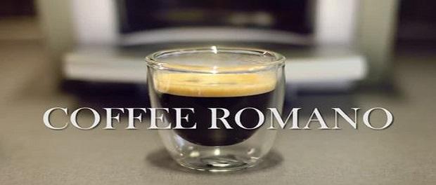 Рецепт кофе Романо